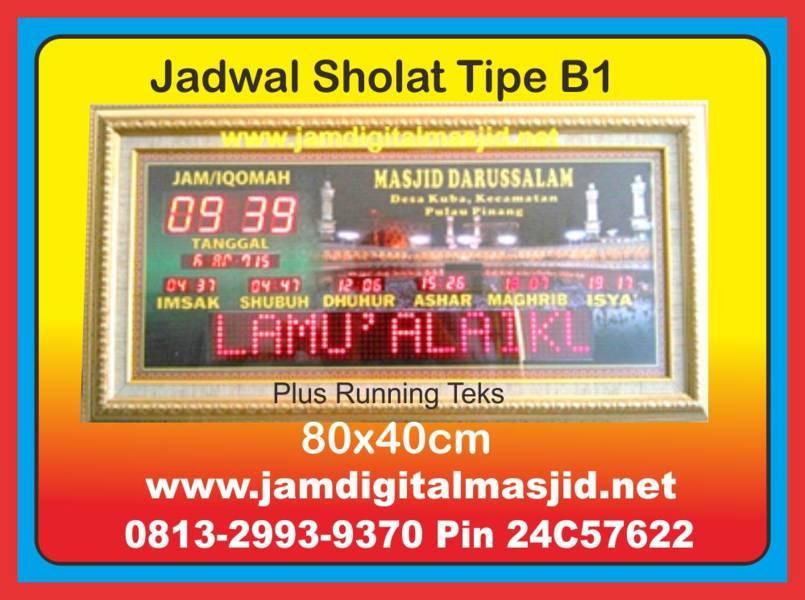 Jadwal-Sholat-Digital-Jam-Digital-Masjid-Murah-Jadwal-Sholat-Digital-untuk-Masjid-Tipe-B12.jpg