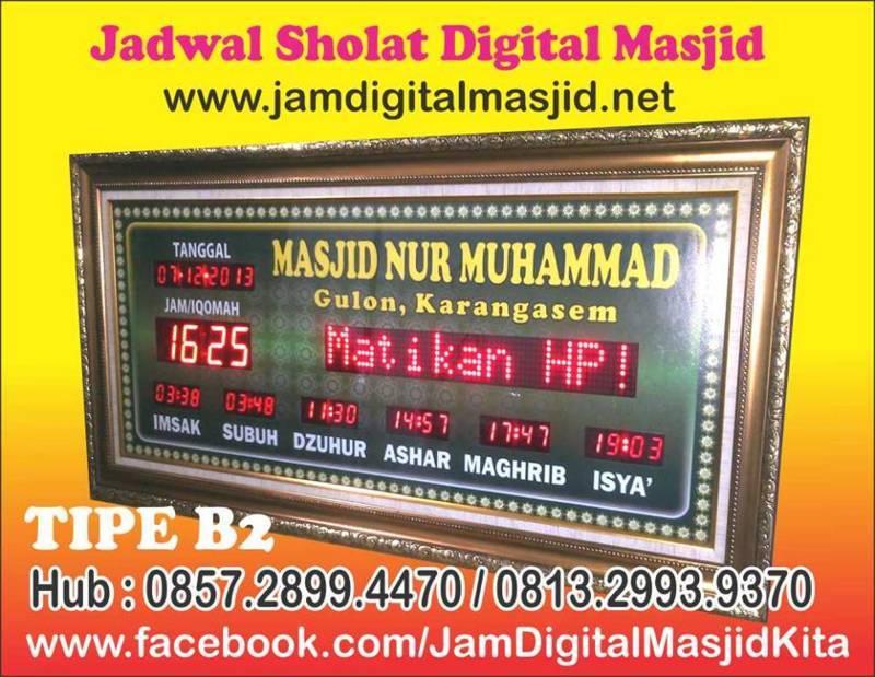 Jadwal-Sholat-Digital-Jual-Jam-Digital-Masjid-Murah-Diskon-Bergaransi-di-solo-Jadwal-Sholat-Digital-TIPE-B2