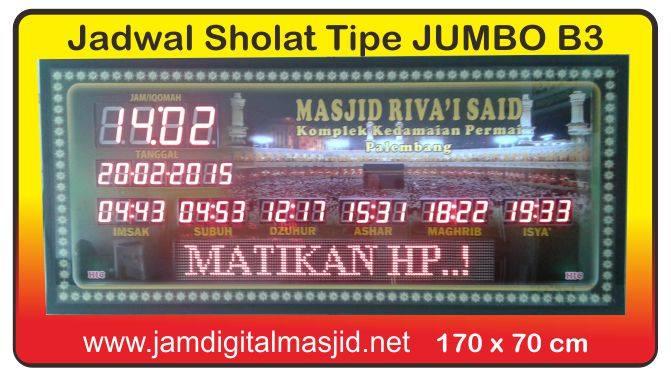 Jual-Jam-Digital-Masjid-Murah-Jadwal-Sholat-Digital-Diskon-Bergaransi-di-solo-Jadwal-Sholat-Digital-TIPE-B3-Jumbo