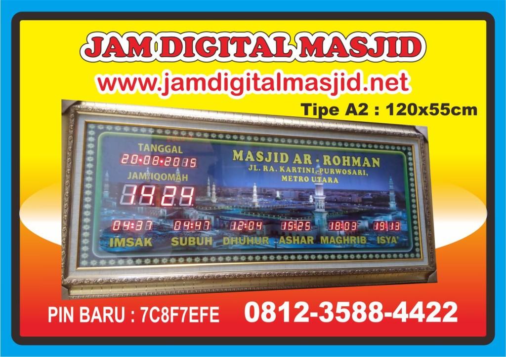 jam-digital-masjid-ar-rohman-metro-utara-lampung-ok